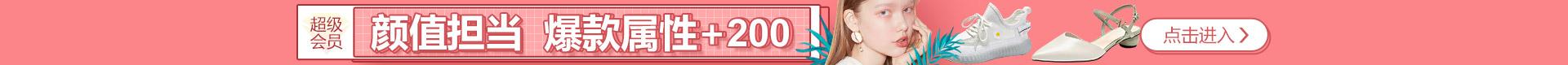 TOP0001@2020-05-30