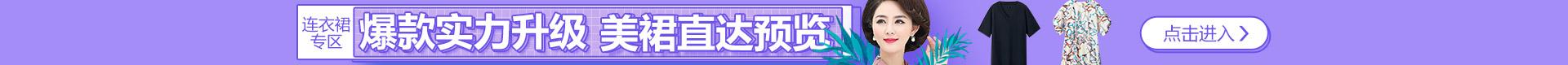 YTO0001@2020-05-30